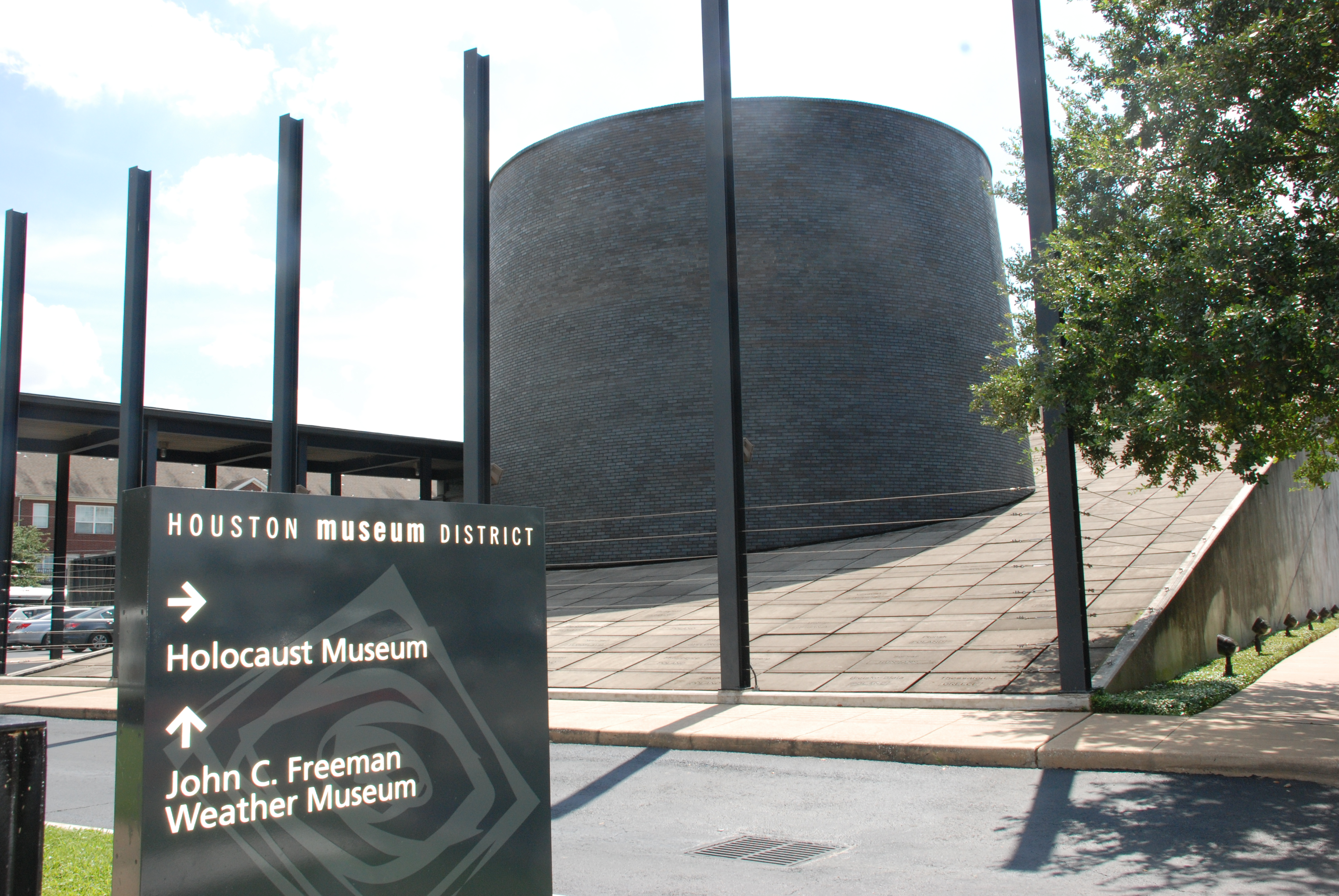 architecture in the district | houston museum district